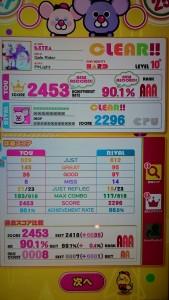 DSC_1196