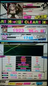 20151108_rb_002