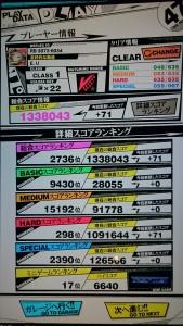 20151110_rb_002