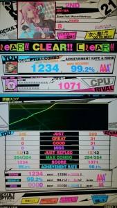 20151114_rb_001
