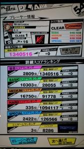 20151118_rb_002