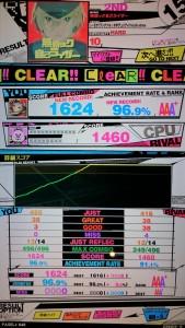 20151120_rb_001