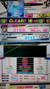 20151120_rb_002
