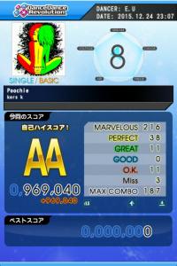 20151224_ddr_008