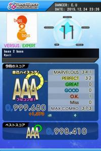 20151224_ddr_009