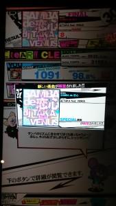 20160324_rb_031
