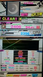20160324_rb_045