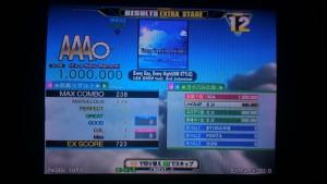20160502_ddr_001