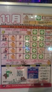 20181103_ddr_taikai_002