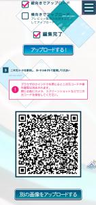 20200325_cc_003