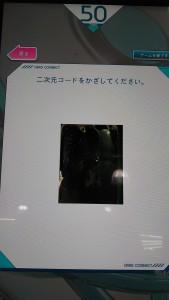 20200325_cc_004