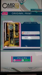 20200325_cc_010