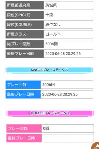 20200704_ddr_047