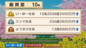 20210108_mtetsu_003