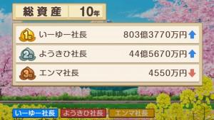 20210425_mtetsu_001
