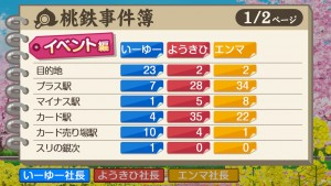 20210425_mtetsu_004