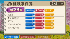 20210425_mtetsu_005