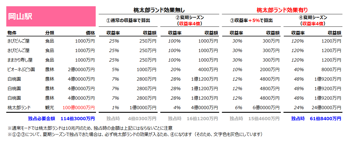 20210810_mtetsu_001