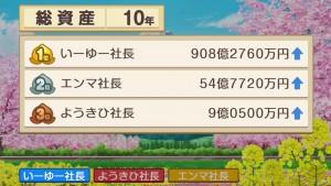 20210808_mtetsu_001